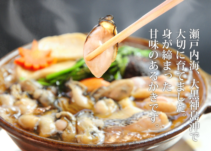 かきの土手味噌
